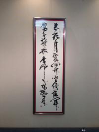 Chisayo19